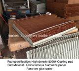 Condizionatore d'aria industriale del dispositivo di raffreddamento di aria del favo del sistema di raffreddamento della serra del pollame