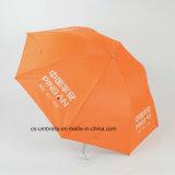 برتقاليّ بوليستر مضادّة [أوف] 3 يطوي مظلة ([يس3ف0003])