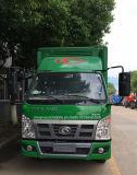 차량 70kw 옥외 전시 트럭을 광고하는 4X2 최신 판매 LED