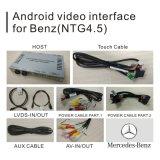 Relação video do carro para Mercedes-Benz Ntg4.5 W204, navegação do GPS com mapas em linha/fora de linha