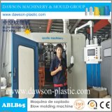 дуновения штрангя-прессовани бутылки пестицида HDPE 250ml машинное оборудование автоматического отливая в форму