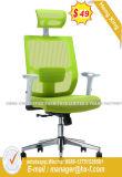 現代執行部の家具人間工学的ファブリック網のオフィスの椅子(HX-8N997C)