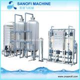 물처리 시스템에 있는 기계를 만드는 활성화된 탄소 필터