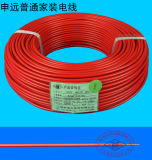 Cable aislado PVC flexible de cobre Color-Coded