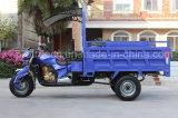 3三輪車を耕作する車輪SKD CKDの貨物三輪車