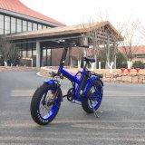36V 350W bicicleta eléctrica plegable