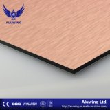 벽 분할을%s 알루미늄 합성 위원회 ACP