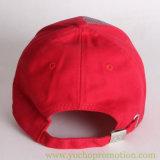 前面パネルの野球帽の中国の製造業者の綿の網