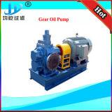 휴대용 모터 기어 기름 펌프