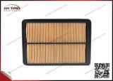 Il filtro dell'aria di prezzi di fabbrica di buona qualità per Nissanx-Strascica l'OEM 16546-4ba1b