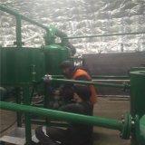 Recuperación de aceite de base de la máquina de destilación