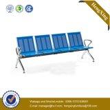 列の物質的な居間の病院の待っているシート(NS-PC66L3)