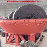 Usine de broyage humide d'or Making Machine pour la vente