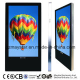 3G WiFi Cable 32inch Kiosk LCD Advertising VGA Monitor