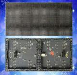 Module polychrome extérieur d'Afficheur LED de P5 SMD (balayage 8)