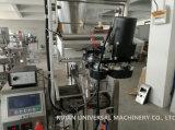 粒状のパッキング機械
