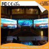 Höhe erneuern farbenreiche Innen-LED Zeichen-Bildschirmanzeige der Kinetik-P2.5
