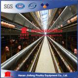 Kooi van uitstekende kwaliteit van de Kip van de Apparatuur van het Gevogelte van de Batterij van het Type van H de Automatische