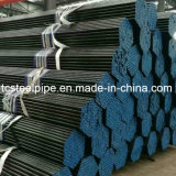 ASTM A192の炭素鋼の継ぎ目が無い管か高品質