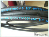 適用範囲が広い高圧鋼線補強された産業油圧ゴム製オイルのホース(EN857 1SC)