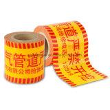 排水の管によって隔離される警告テープ
