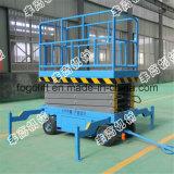 hydraulische 4m Scissor Aufzug-Luftarbeitsbühne
