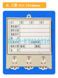 Digitare a C 7.5*8.8cm la scheda materiale magnetica del magazzino della scheda di memoria di scheda con i numeri