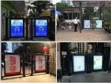 Porta a battenti di pubblicità intelligente senza contatto per accesso Hands-Free