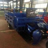 150cc motocicleta adulta de la granja del triciclo de la rueda del vaciado 3 con el cargo