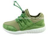 Новые поступления моды работает детей обувь от Goodlandshoes (16014)