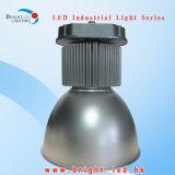 CE RoHS Líquido refrigerado líquido del LED Luz industrial alta de la bahía