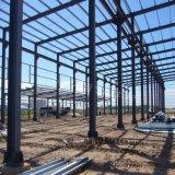 가나에 있는 60X100 강철 프레임 금속 건물