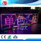Im Freien wasserdichte farbenreiche Bildschirmanzeige-Baugruppe LED-P10 (M10)