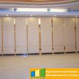 В рабочем состоянии стены разделов, складная дверь для конференционного центра