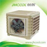 قضيب إستعمال هواء مكيف مروحة/جيّدة لأنّ مرج ([جه18ب-10د8-1])