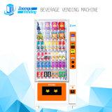 大きい容量の飲料及び軽食の自動販売機