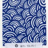 Papier d'imprimerie argenté de transfert de l'eau de film de Hydrographics de python de Yingcai