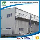 Estrutura de aço da China de fábrica
