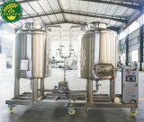micro strumentazione di fermentazione 100L