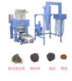 Legare di rame automatico pieno che ricicla macchina