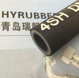 高品質DIN En 856の4sh油圧ホース