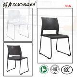 中国の学校の椅子、中国の学校の椅子の製造業者、学校の椅子カタログ、学校の椅子