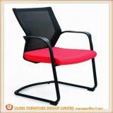 シンプルな設計ファブリックシートのプラスチック椅子(HX-PLC003)