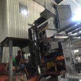 Экономического практического управления ЭБУ Gravure печатной машины для пластиковой пленки