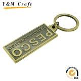 중국 고대 금관 악기 도금을%s 가진 주문 승진 기념품 로고 선물 금속 열쇠 고리