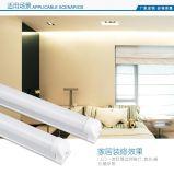 Tubo fluorescente integrado de SMD2835 T8 LED con 1200m m 18W