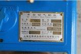 cortador portable del gas de la venta caliente para el corte del oxy-combustible