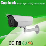 CCTV Monitoring System 4MP IR Bullet Wi-Fi IP Cameras (IPBB60)