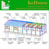 鋼鉄構造プレハブの建物プレハブの家または酒保またはBulidingの労働の家か移動式建物の家