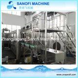 水満ちるラインのためのフルオートマチックのびんの飲み物のびん詰めにする機械包装機械